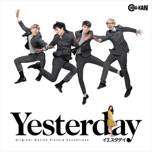 """イエスタデイ """"CD"""""""